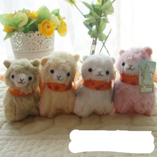 Mini Alpaca (normal)